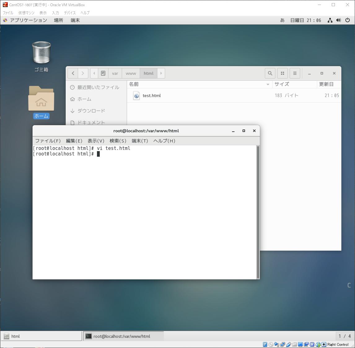 htmlファイル作成
