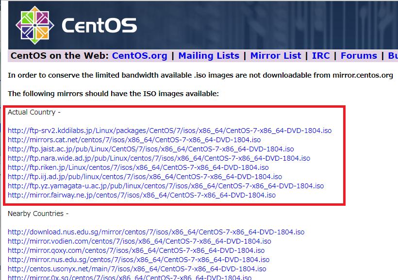 CentOSのイメージディスクを手に入れる(3)