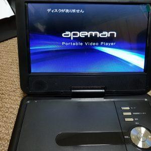 APEMAN Video Player 動作確認